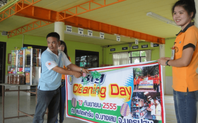 Big cleaning day เมื่อวันที่ 27/9/55